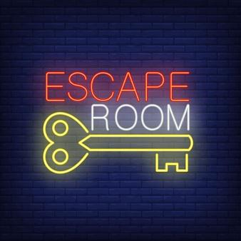 Teen Escape the Room - December 13,  2019